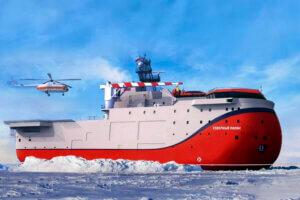 Платформа Северный полюс