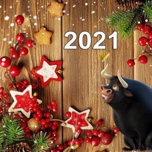 российское производство в 2021
