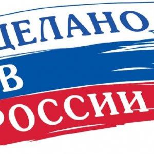 квоты на закупку российских товаров