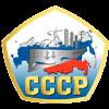 лого СССР
